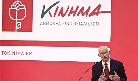 George Papandreou.